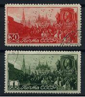 Изображение СССР 1947 г. Сол# 1143-4 • Международный день труда (1 мая) • Used(ФГ) XF • полн. серия