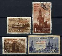 Изображение СССР 1947 г. Сол# 1159-62 • 800 лет Москвы • надпечатки • Used(ФГ) XF • полн. серия
