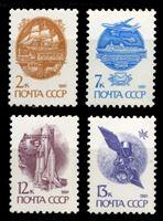 Изображение СССР 1991 г. Сол# 6298-6301 • мел. бум. • стандарт • MNH OG XF • полн. серия