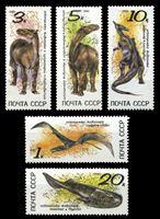Изображение СССР 1990 г. Сол# 6239-43 • Доисторические животные • MNH OG XF • полн. серия