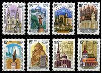 Image de СССР 1990 г. Сол# 6229-36 • Памятники архитектуры • MNH OG XF • полн. серия