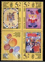 Bild von СССР 1990 г. Сол# 6226-8 • Детские рисунки • MNH OG XF • полн. серия • кв.блок