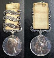 Изображение Великобритания • 1854 - 1856 гг. • Медаль за участие в Крымской войне • VF