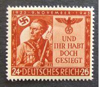 Изображение Германия 3-й рейх 1943 г. Mi# 863 • 20 лет маршу в Мюнхене • Знаменосец • MNH OG XF+