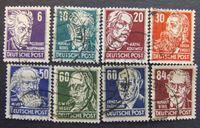Изображение Германия • Советская зона оккупации 1948 г. Mi# 213,  215,  219,  222, 224-227 • Известные персоны. Концовки • Used XF ( кат.- €22 )