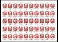 """Изображение СССР 1990 г. Сол# 6197 • 5 коп. • Филателистическая выставка """"Лениниана-90"""" • 50 марок • MNH OG XF • лист"""