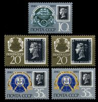 Изображение СССР 1990 г. Сол# 6186-8A • 150-летие почтовой марки • MNH OG XF • полн. серия