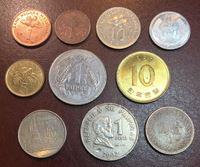 Изображение Иностранные монеты • Азия (набор 10 разных типов) • регулярный выпуск • VF-UNC