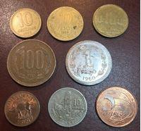 Picture of Иностранные монеты • Америка (набор 8 разных типов) • регулярный выпуск • VF-UNC