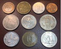 Bild von Иностранные монеты • Азия (набор 10 разных типов) • регулярный выпуск • VF-UNC