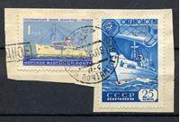Изображение СССР 1959 г. Сол# 2332,2304 • 25 коп. • Международный геофизический год • + 1 руб. из серии Теплоходы • Used XF • пара • вырезка