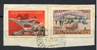 Изображение СССР 1960 г. Сол# 2208,12 • 40 коп. и 1 руб. 100-летие первой русской марки • Used XF • пара • вырезка