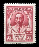 Изображение Индонезия 1955 г. SC# 415 • 35 s. • 10-летие национальной почтовой службы • MNH OG VF ( кат.- $1,75 )