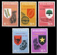 Picture of Индонезия 1965 г. SC# B182-6 • Семья и производство • благотворительный выпуск • MNH OG XF • полн. серия