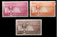 Picture of Индонезия 1958 г. SC# 457-9 • 25 s. - 1 Rp. • Победа в ЧМ по бадминтону • кубок победителя • благотворительный выпуск • MNH OG XF • полн. серия