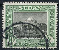 Изображение Судан 1951-61 гг. Gb# 137 • 10 pt • осн. выпуск • медицинский исследовательский центр • Used XF ( кат.- £2 )