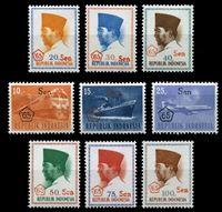 Picture of Индонезия 1965 г. SC# 659-67 • 10 - 100 s. • надпечатки года и нов. номиналов • MNH OG XF • полн. серия