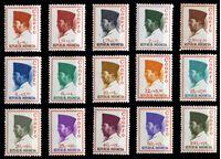 Изображение Индонезия 1965 г. SC# B165-79 • президент Сукарно • благотворительный выпуск • MNH OG XF • полн. серия