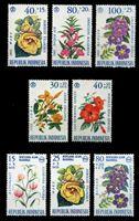 Изображение Индонезия 1965-6 гг.  • Цветы (8 марок) • благотворительный выпуск • MNH OG XF