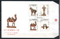 Picture of Тайвань 1980 г. SC# 2196-9 • 2 - 10$ • Древнее искусство Китая • керамика династии Тан • Used(СГ) XF • полн. серия • КПД