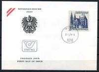 Изображение Австрия 1979 г. SC# 1123 • 4 s. • Венский кафедральный собор (700-летие) • Used(СГ) XF • КПД