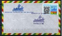 Изображение Боливия 1980 г. SC# 651 • 4 b. • Филателистическая выставка • Used(СГ) XF • КПД