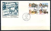 Picture of Канада 1981 г. SC# 879-82a • 17 c.(4) • Знаменитые женщины страны • Used(СГ) XF • полн. серия • кв.блок • КПД