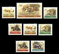 Изображение Танзания 1980 г. • 10 c. - 1.50 sh. • Дикие животные (с надпечатками и без) 8 марок • MNH OG XF