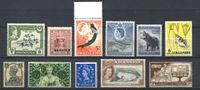 Изображение Британские колонии • XX век • лот 11 разных старых марок • MH OG VF