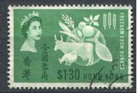Изображение Гонконг 1963 г. Gb# 211 • 1.30$ • Свобода от голода • Used VF ( кат.- £8 )