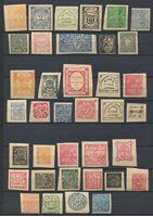 Изображение Индия • Княжества и султанаты • XIX-XX век • коллекция 37 разных старинных марок • репринты и оригиналы • Mint NG XF