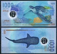 Изображение Мальдивы 2015 г. P# 31 • 1000 руфий • Китовая акула • регулярный выпуск • UNC пресс