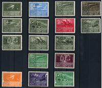 Изображение Австрия 1933 г. • Международная выставка в Вене • дирижабли, транспорт, паровозы, космические ракеты • неофициальный выпуск • MNH OG VF