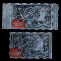 """Изображение СССР 1961 г. Сол# 2624-5 • """"К звездам!"""" фольга (Тип II) • MH OG VF • полн. серия"""