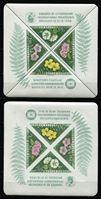 Изображение Венгрия 1958 г. Mi# Block 28 A,B • Полевые цветы • зуб. и б. з. • стандарт • MNH OG XF • блоки ( кат.- €150 )