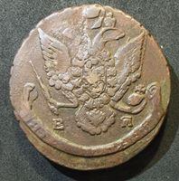 Изображение Россия 1787 г. е.м. • Уе# 2779 • 5 копеек • узкая лента • двойной чекан аверса • вензель Екатерины II • двуглавый орел • регулярный выпуск • XF