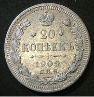 Изображение Россия 1909 г. с.п.б. Э.Б. • Уе# 2173 • 20 копеек • двуглавый орел • регулярный выпуск • XF-