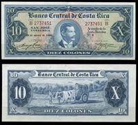 Изображение Коста Рика 1966 г. P# 229 • 10 колонов • президент А. Эчеверрия • регулярный выпуск • UNC пресс