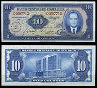 Изображение Коста Рика 1971 г. P# 242 • 10 колонов • надпечатка RRR • 150-летие независимости • памятный выпуск • UNC пресс ( кат. - $125 )