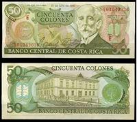 Изображение Коста Рика 1987 г. P# 253 • 50 колонов • Гаспар Ортуно • регулярный выпуск • UNC пресс