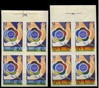 Изображение СССР 1957 г. • Сол# 2040-1 • Международный фестиваль молодежи и студентов • б. з. • 40 и 60 коп. • Эмблема фестиваля • кв. блоки • MNH OG XF+