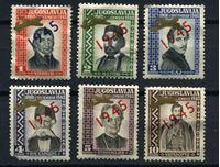 Изображение Югославия 1945 г. • 1 -10 d. • Правительство в изгнании • золотые! надпечатки • авиапочта • MH OG VG