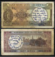 Изображение Южный Вьетнам 1964 г. P# 15 • 1 донг • трактор в поле • регулярный выпуск • VF
