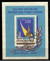 Изображение СССР 1959 г. • Сол# 2318 • 40 коп. • Выставка в Нью Йорке • Павильон СССР • блок • Used(ФГ) XF