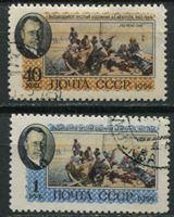 Изображение СССР 1956 г. • Сол# 1883-4 • 40 коп. и 1 руб. • А. Е. Архипов (художник) • полн. серия • Used VF